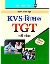 KVS - Teachers TGT Recruitment Exam Guide (Hindi) (Popular Master Guide)