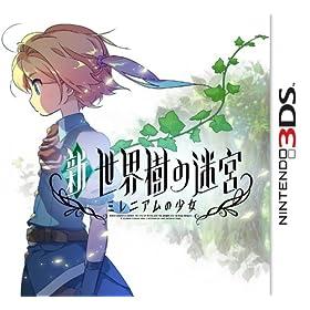 新・世界樹の迷宮 ミレニアムの少女 数量限定特典 ブックレット付きサウンドトラック(仮称)付き