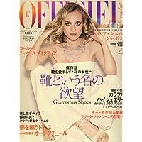 L'OFFICIEL Japon 2008年4月号 小さい表紙画像