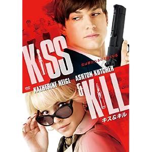 キス&キルの画像