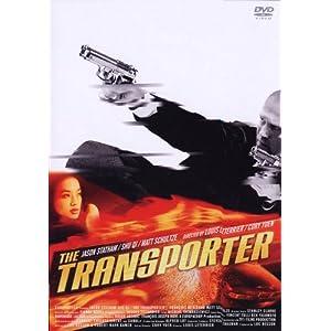 トランスポーターの画像