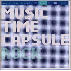 Music Time Capsule Rock
