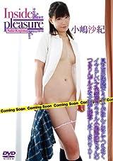 Inside pleasure 小嶋沙紀 [DVD]