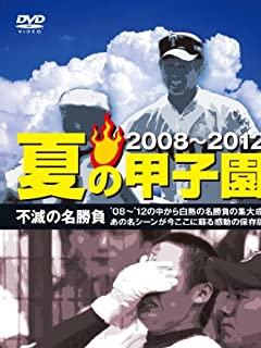 日本プロ野球「火の玉豪速球投手」最新ランキング vol.1