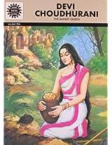 Devi Choudhurani (Amar Chitra Katha)
