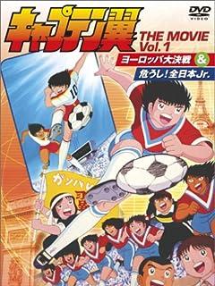 なでしこジャパンロンドン五輪金メダルへの道 vol.3