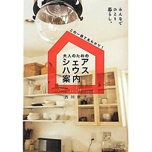 山陽新聞(山陽新聞社)[2012年1月21日]