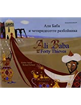 Ali Baba and the Forty Thieves in Bulgarian and English (Folk Tales)