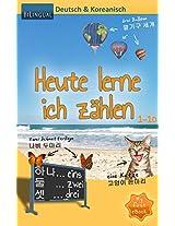 Heute lerne ich zählen - Deutsch & Koreanisch [Bilingual] (MyFirstEbook 1) (German Edition)