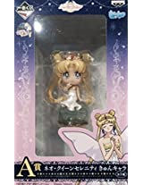 Most Lottery Sailor Moon Pretty Treasures A Award Neo Queen Serenity Kyun Chara