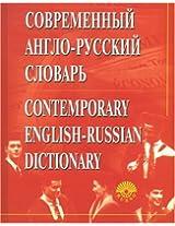 Contemporary English-Russian Dictionary