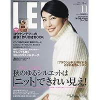 LEE 2016年11月号 小さい表紙画像