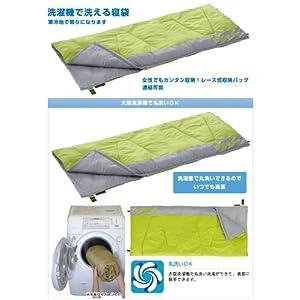 ロゴス(LOGOS) 丸洗い寝袋ファミリー・2[最低使用温度2度] 72600290