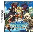 世界樹の迷宮III 星海の来訪者(特典なし) アトラス (Video Game2010) (Nintendo DS)