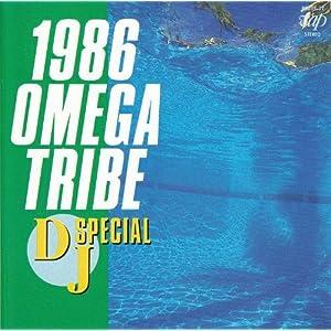 1986 OMEGA TRIBE DJ SPECIAL