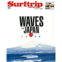 SURFTRIP JOURNAL 2017年Vol.89 小さい表紙画像