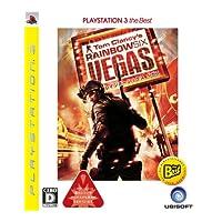 レインボーシックス ベガス(PS3)