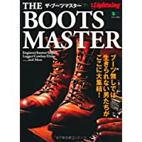 Lightning The Boots 2011年号 小さい表紙画像