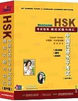 HSK (Exam Guide, Mock Exampaper, Words): Chu Zhong Ji