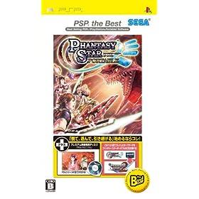 ファンタシースターポータブル PSP the Best