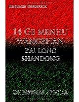14 Ge Menhu Wangzhan: Zai Long Shandong Christmas Special