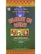 Gujarati Nu Gaurav - Avinash Vyas(Film Songs)