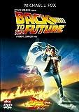 バック・トゥ・ザ・フューチャー DVD 1985年