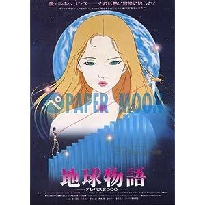 片山雅彦 - JapaneseClass.jp