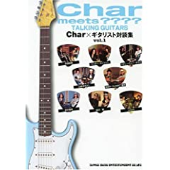 Char meets ???? TALKING GUITARS CharX�M�^���X�g�Βk�W vol.1