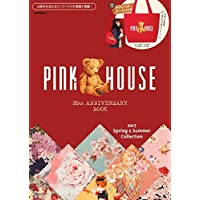 PINK HOUSE 35th ANNIVERSARY BOOK 小さい表紙画像