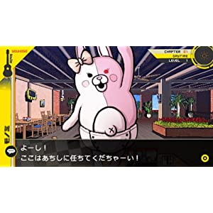 スーパーダンガンロンパ2 さよなら絶望学園 (超高校級のスーパー限定BOX2)