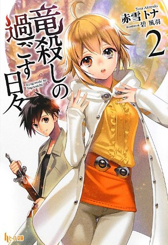 sword art online volume 13 pdf