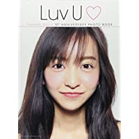 板野友美 Luv U 小さい表紙画像