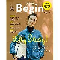 LaLa Begin 2016年10月号 小さい表紙画像