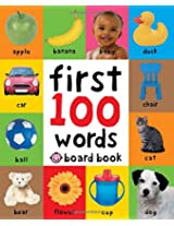 First 100 Words (Soft to Touch Board Book)