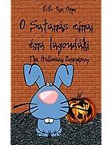 O Satanás Eínai Éna Lagoudáki: The Halloween Conspiracy