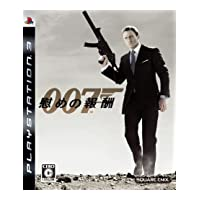 007 慰めの報酬(PS3)