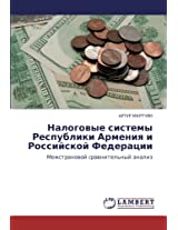 Nalogovye Sistemy Respubliki Armeniya I Rossiyskoy Federatsii