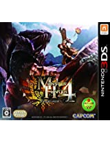 Monster Hunter 4 (Nintendo 3DS) (NTSC)