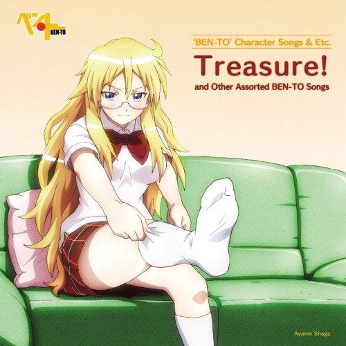 TVアニメ「ベン・トー」キャラクターソング&エトセトラ 「Treasure!」と、その他「ベン・トー」な歌つめ合わせ<span style=