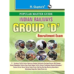 Indian Railways: Group 'D' Recruitment Exam Guide (Popular Master Guide)