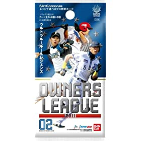 �v���싅 OWNERS LEAGUE 2011 02 �yOL06�z BOX