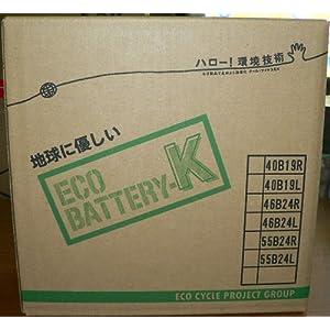 【クリックで詳細表示】55B24L再生(リビルト、リユース)バッテリー