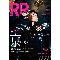 ROCK AND READ 2017年Vol.72 小さい表紙画像