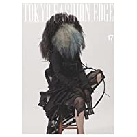 TOKYO FASHION EDGE 17 小さい表紙画像