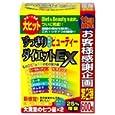 すっきり ビューティーダイエット EX 増量版 150g アスティ (2004/10/27)