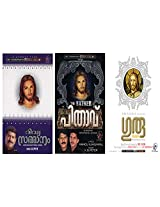 Zion Classics Combo Pack Of Divya Sammanam, Pithavu & Guru Audio CD