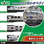 Kato 10-833 EF510 & E26 Sleeper Cassiopeia Express Train 4 Car Set