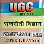 UGC NET Political science previous yrs solved papers
