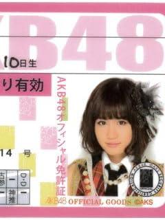 芸能人御用達「SEXできる飲食店」衝撃実態 vol.2